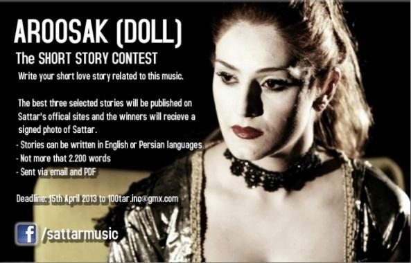 Aroosak Contest