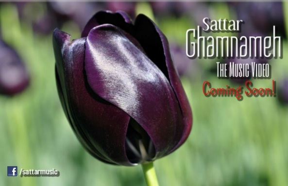 ghamnameh