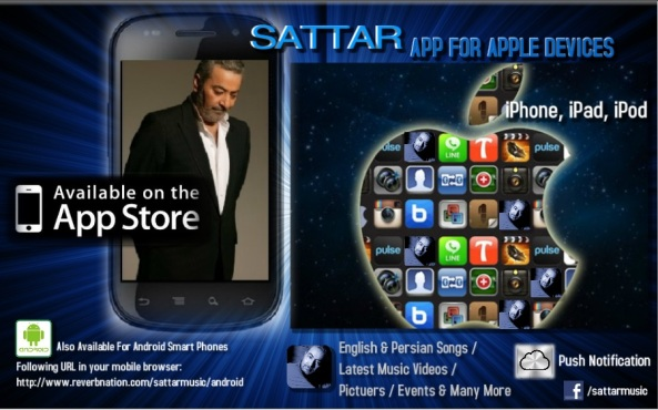 Sattar App Flyer - Apple-Android
