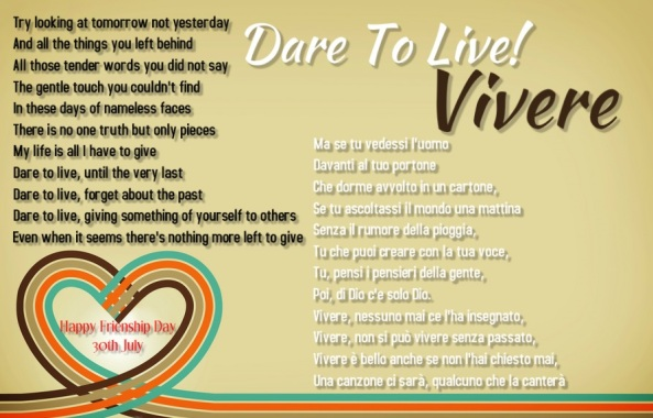 viverelyrics